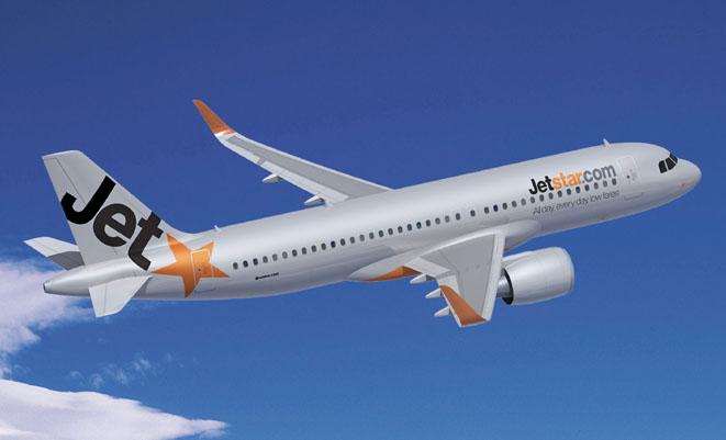 vé máy bay tuy hòa đi hải phòng được duy nhất hãng jetstar khai thác